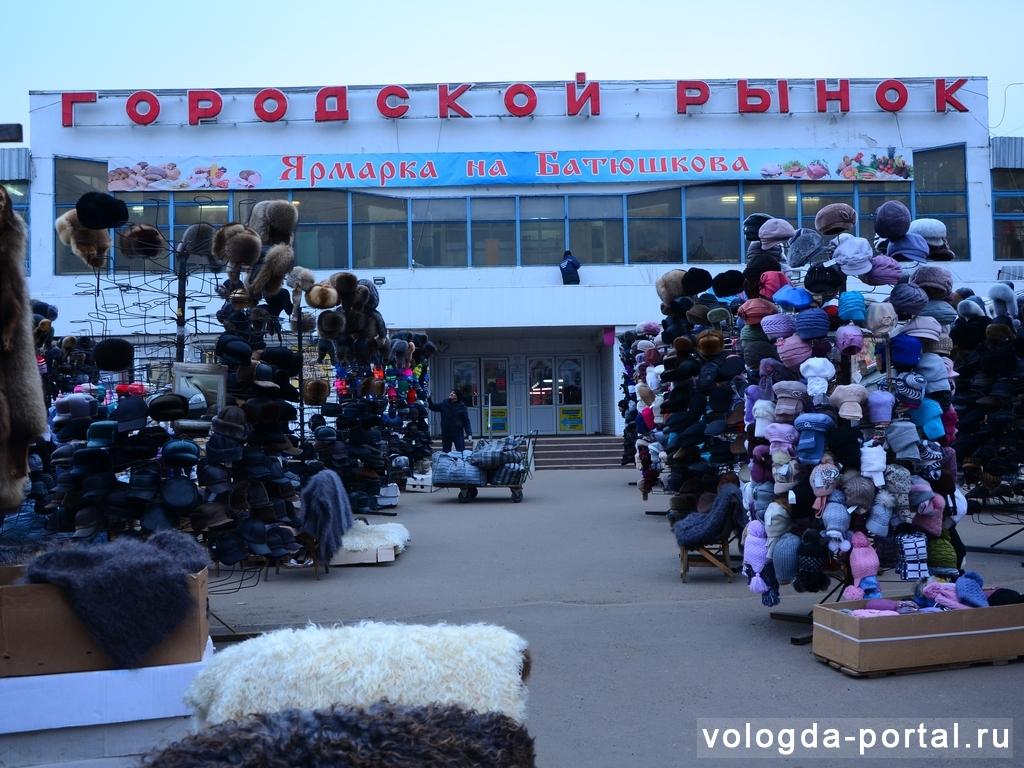 15 октября в истории Вологды