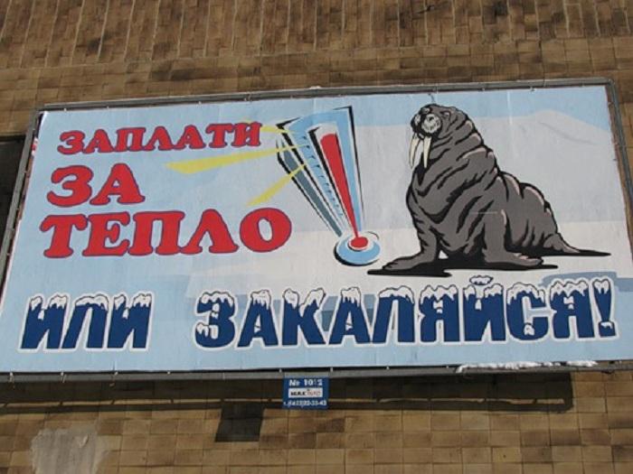 В Вологодском районе безработные должники по коммуналке отказываются работать дворниками