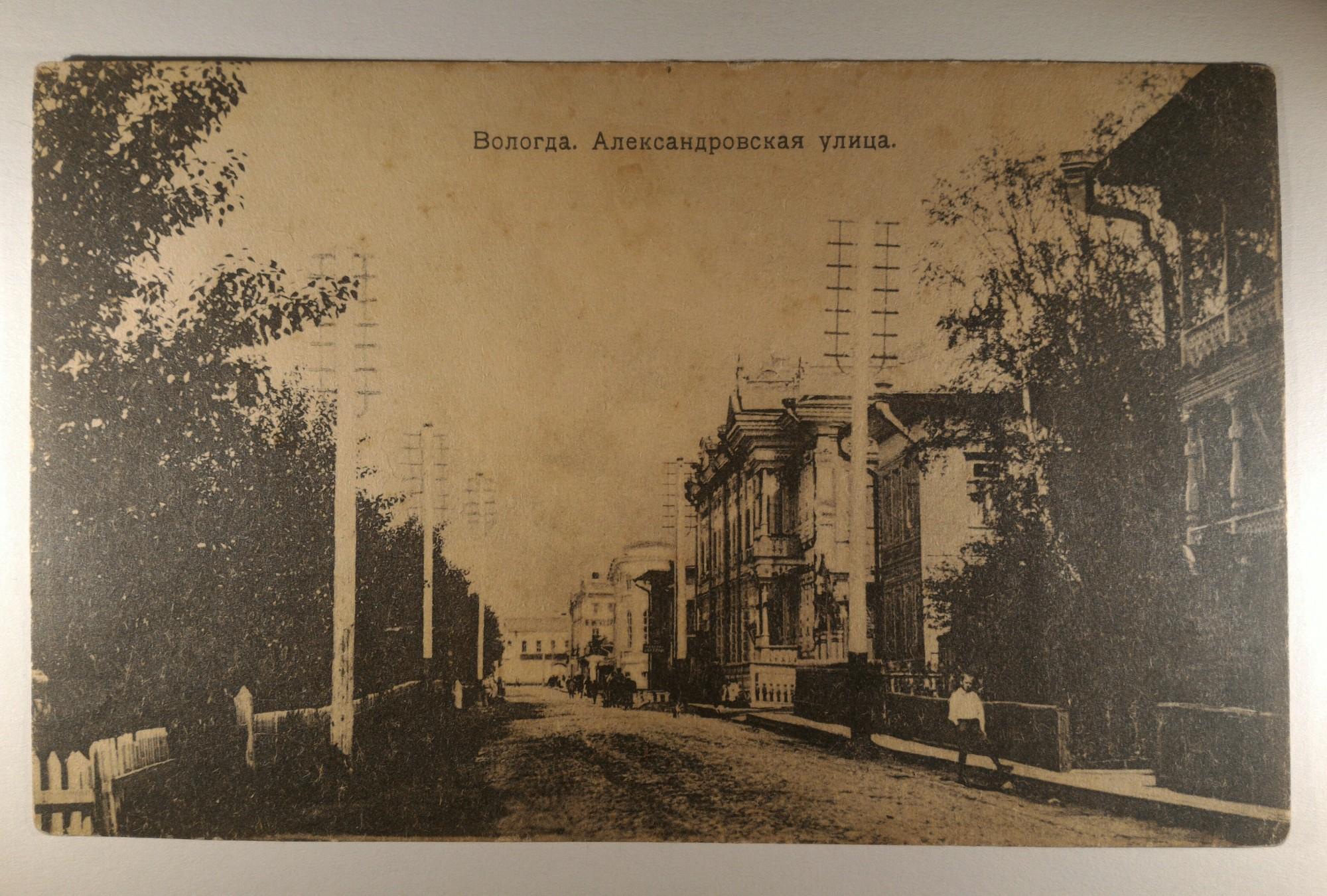 29 августа в истории Вологды