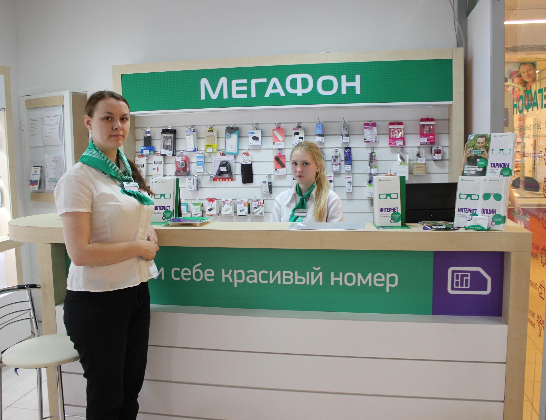 «МегаФон» открыл в Вологде два новых салона связи