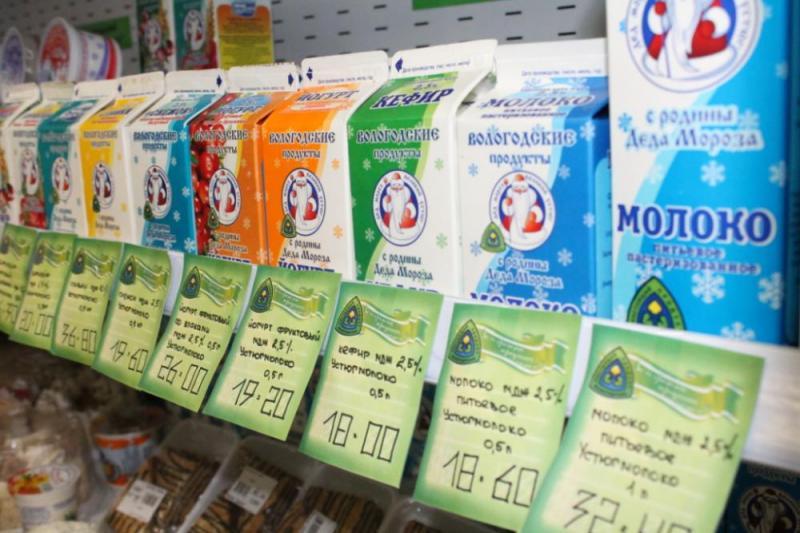 В Петербурге появился магазин с вологодскими продуктами