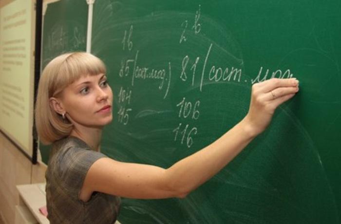 Минобрнауки наградит лучших вологодских учителей премией в 200 000 рублей