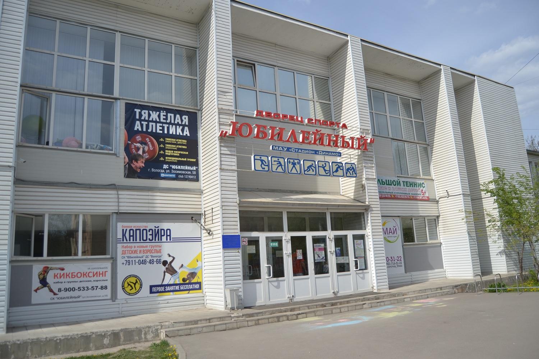 Администрация Вологды: Спортивные объекты, где описывают имущество, не закроются