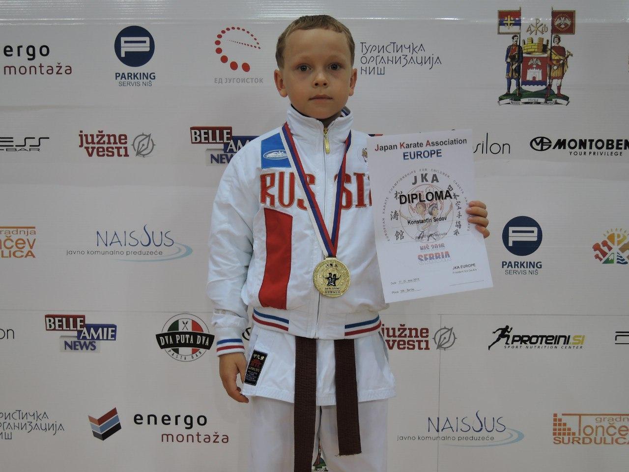Вологодский школьник стал Чемпионом Европы по каратэ