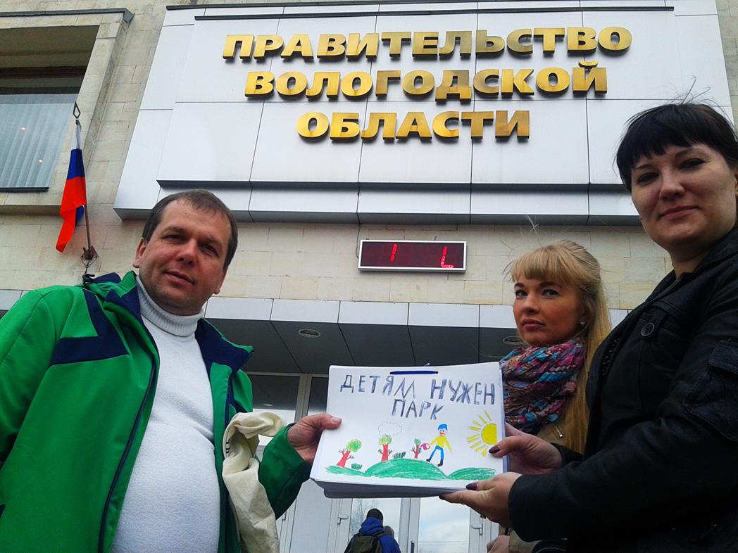 В Вологде собрали 3,5 тысячи подписей за парк на Фрязиновской