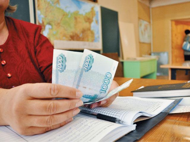 В Череповце учителя будут судить за присвоение родительских денег