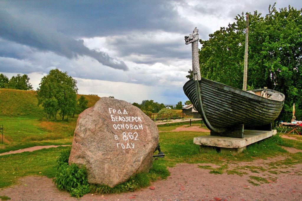 В центре Белозерска, Тотьмы и Великого Устюга запретят застройку