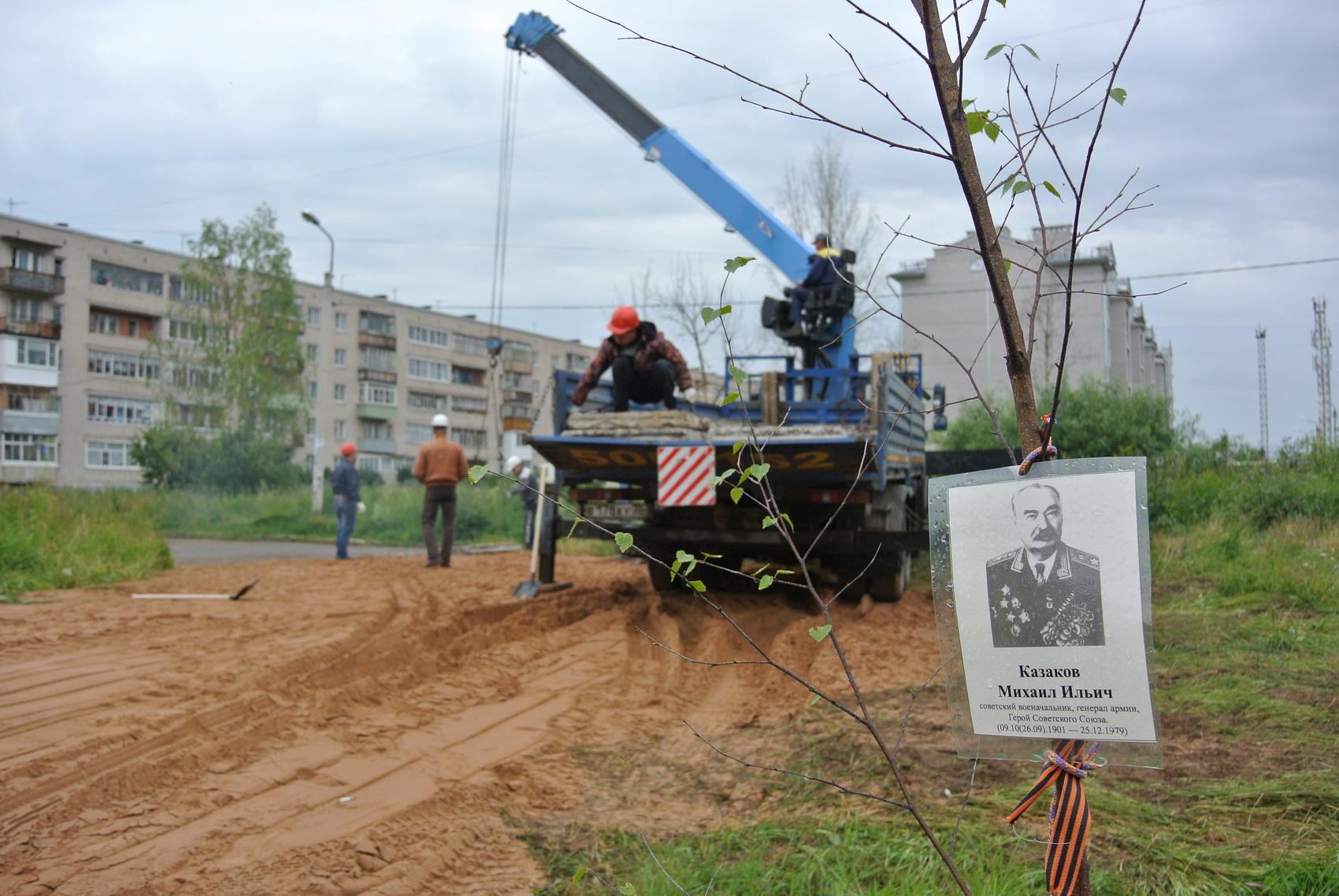 Жители Лосты в Вологде: «Мы не хотим жить в гетто!»