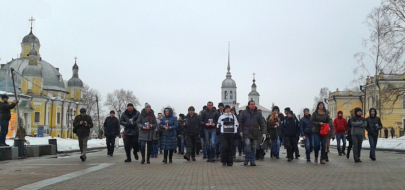 """""""Не забудем, не простим"""": Траурное шествие памяти Немцова прошло и в Вологде"""