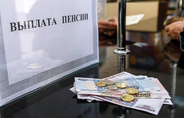 Индексация пенсий в России сократится в два раза