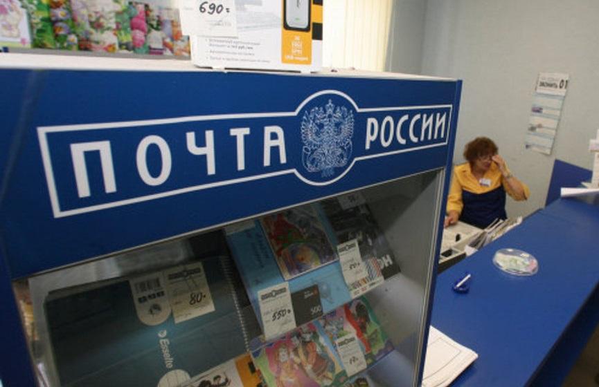 Сотрудница Почты России в Вытегорском районе украла на работе 69 тысяч рублей