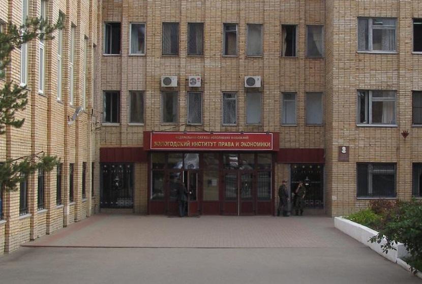 Врио начальника ВИПЭ ФСИН в Вологде заработал полмиллиона рублей на взятках