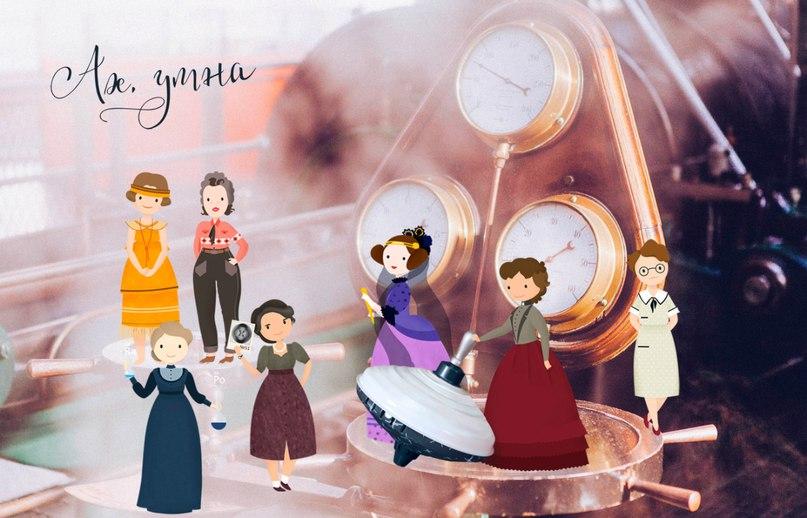 Вологжан приглашают на выставку открыток о женщинах-ученых