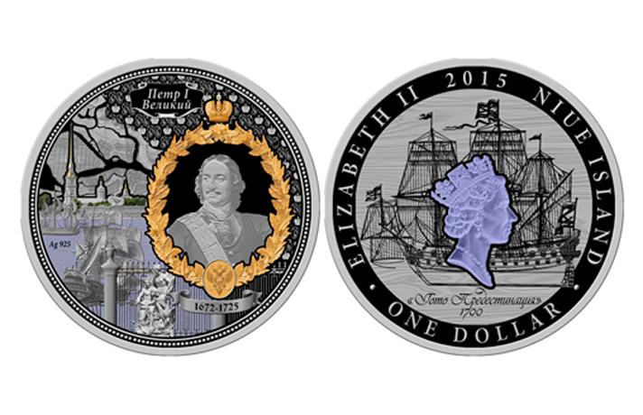 В Северный банк поступили серебряные монеты с изображением императора Петра I