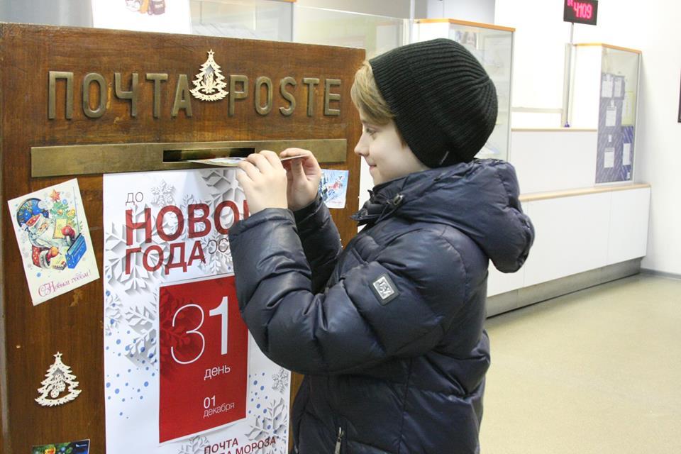 Филиал «Почты Деда Мороза» открылся в Москве