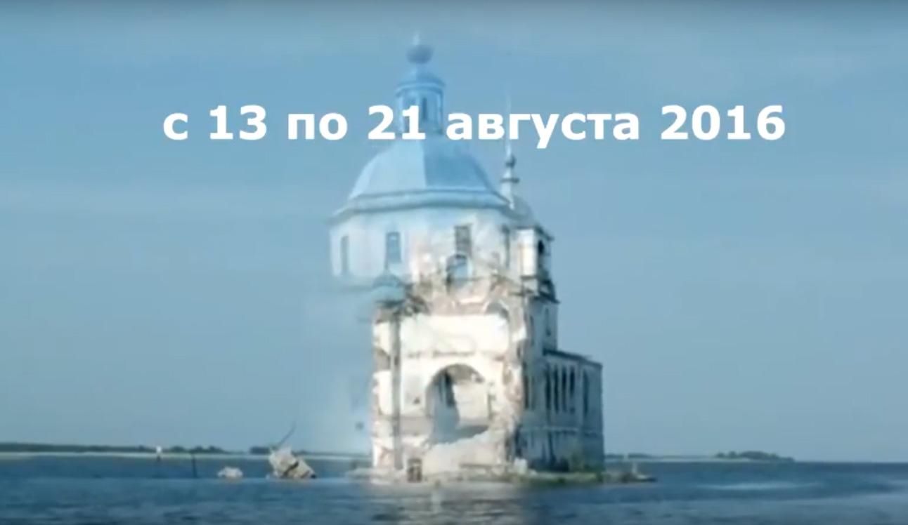 Работы на храмовом острове, прогулки по Белозерску и купание в Шексне: Крохино ждет волонтеров
