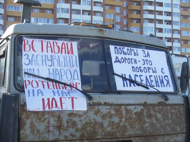 Вологодские водители большегрузов собираются в Москву на митинг дальнобойщиков