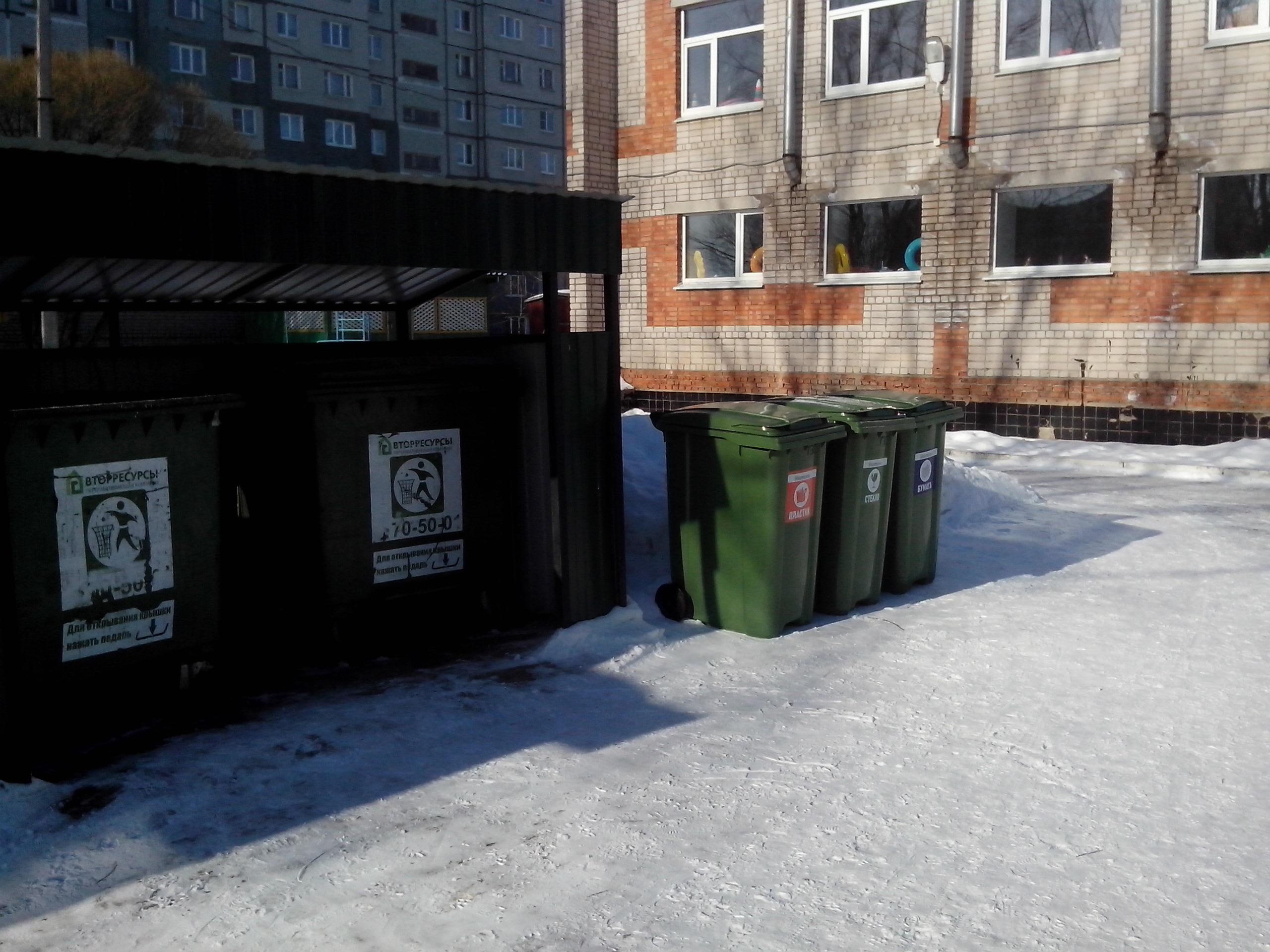 В детских садах Вологды установят маленькие  контейнеры для раздельного сбора мусора