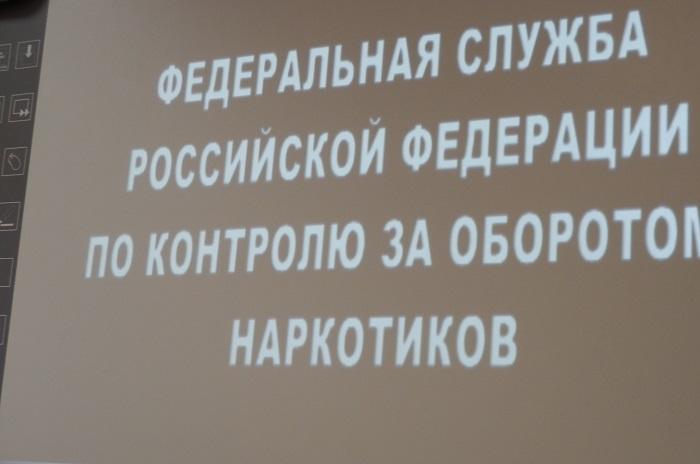 УФСКН: в Вологодской области стало меньше наркоманов