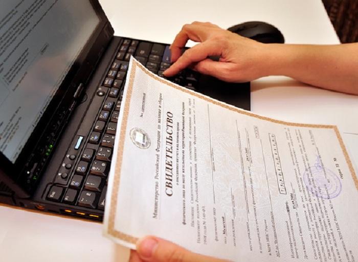 Минкультуры подготовило законопроект о налоге на Интернет