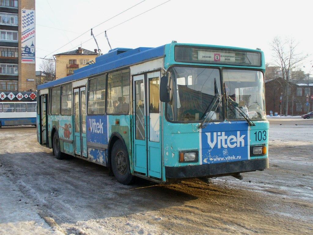 С 1 марта по Вологде перестанет ездить троллейбус № 5