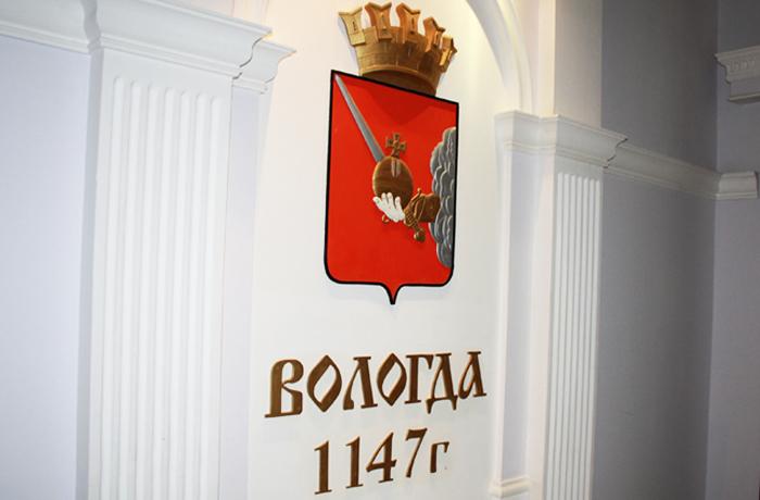 Замглавы Вологды сообщил ВКонтакте об уходе на пенсию, а глава города в Фейсбуке - о кадровых перестановках