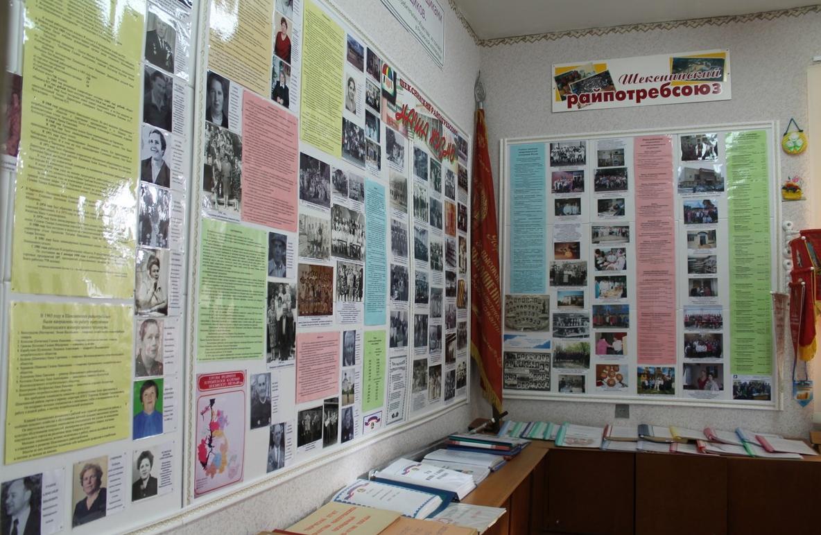 Сравнить современные цены с ценами середины 20 века можно на выставке в Шекснинском районе