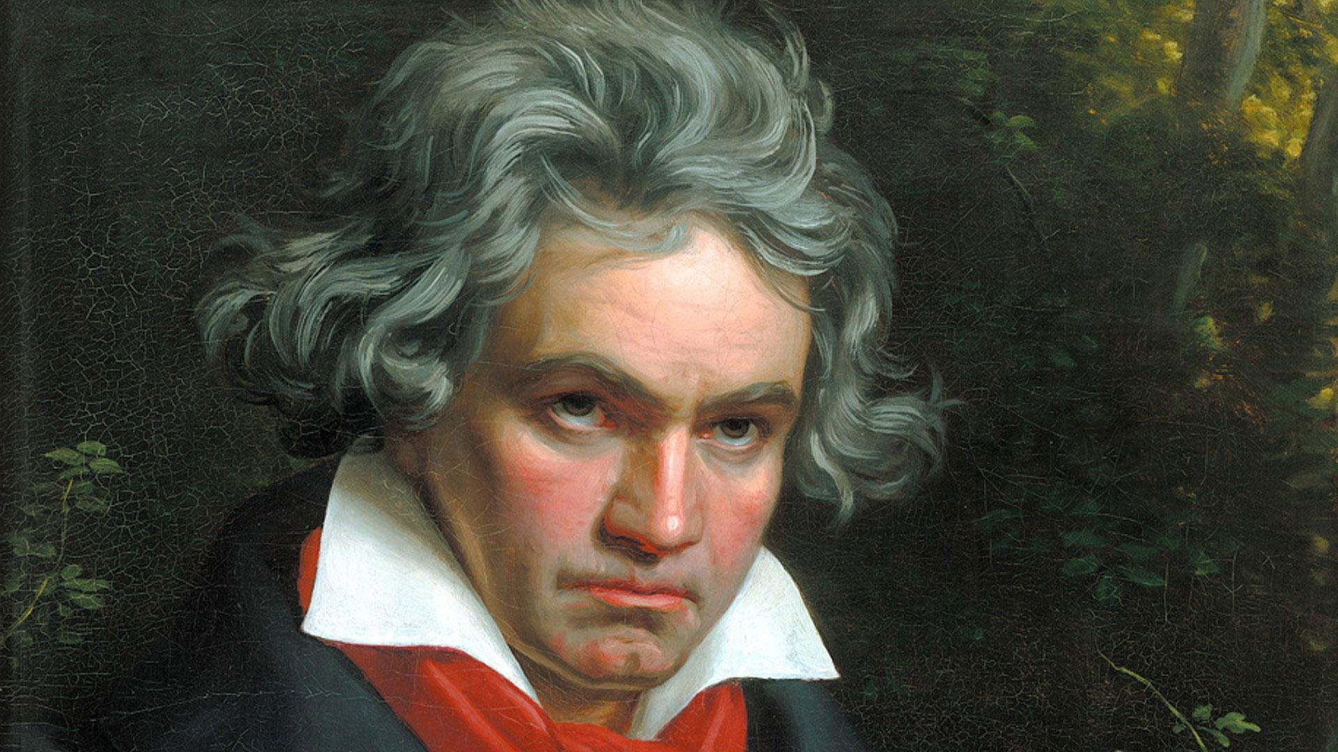 Музыка Бетховена прозвучит сегодня в областной библиотеке