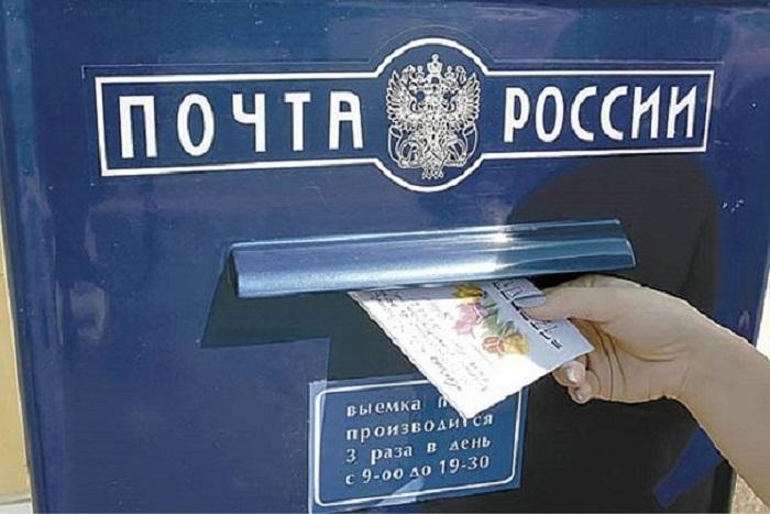 «Почта России» два года доставляла письмо из Сямженского района в Вологду