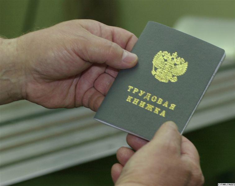 Более 8 тысяч вологжан с начала года лишились работы