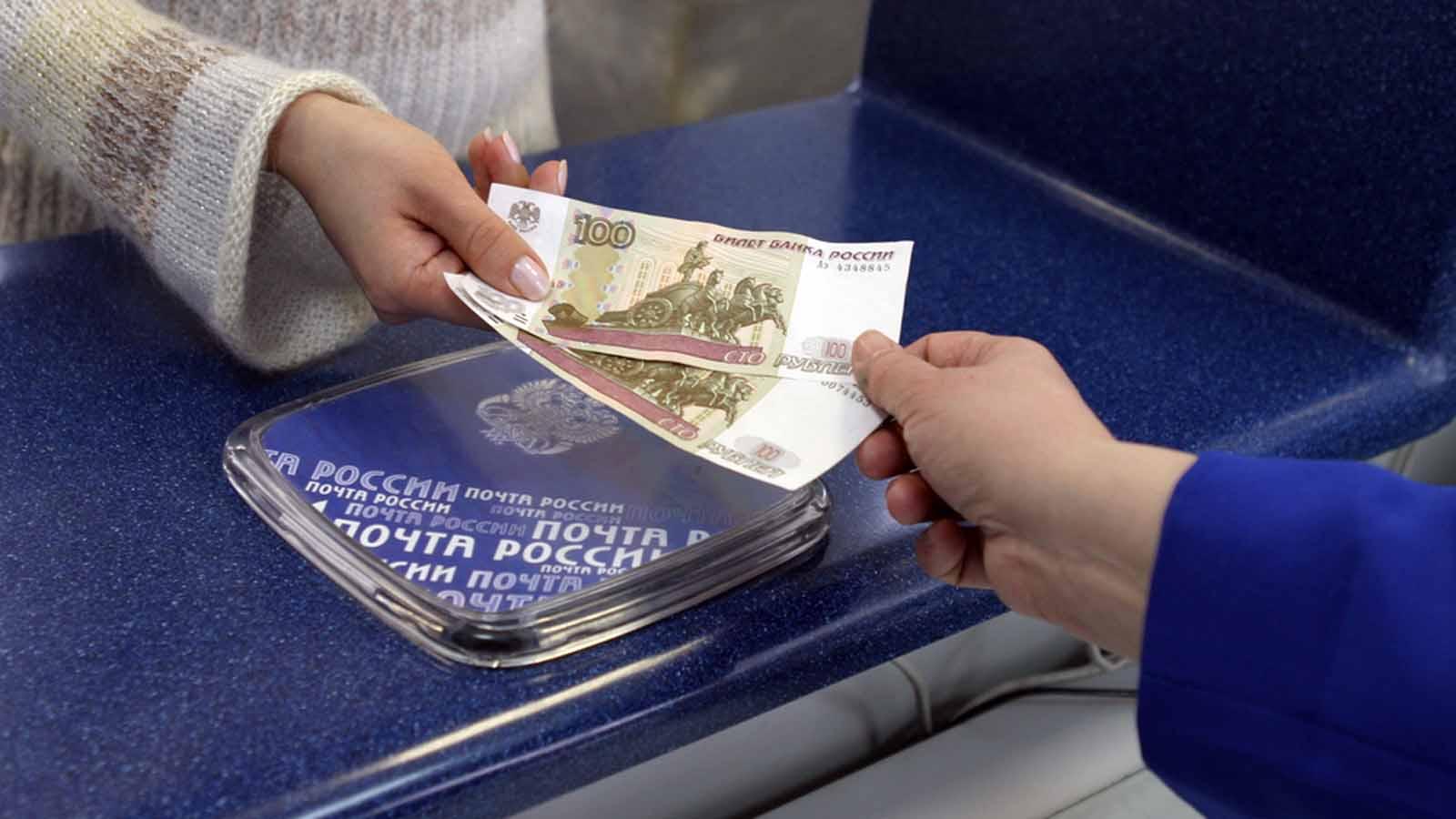 Начальник Кирилловского почтамта присвоила более 130 тысяч рублей из кассы почты