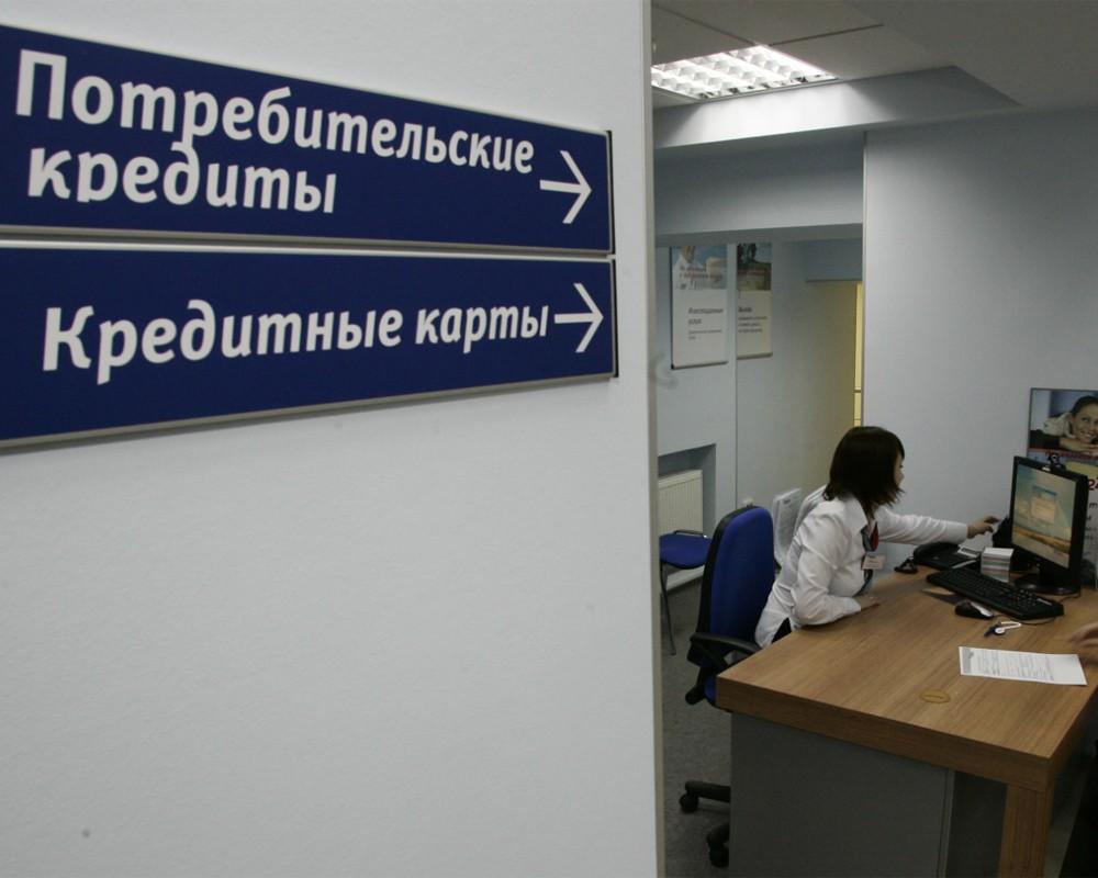 2 тысячи вологжан не смогли получить кредит в банках из-за долгов за электроэнергию