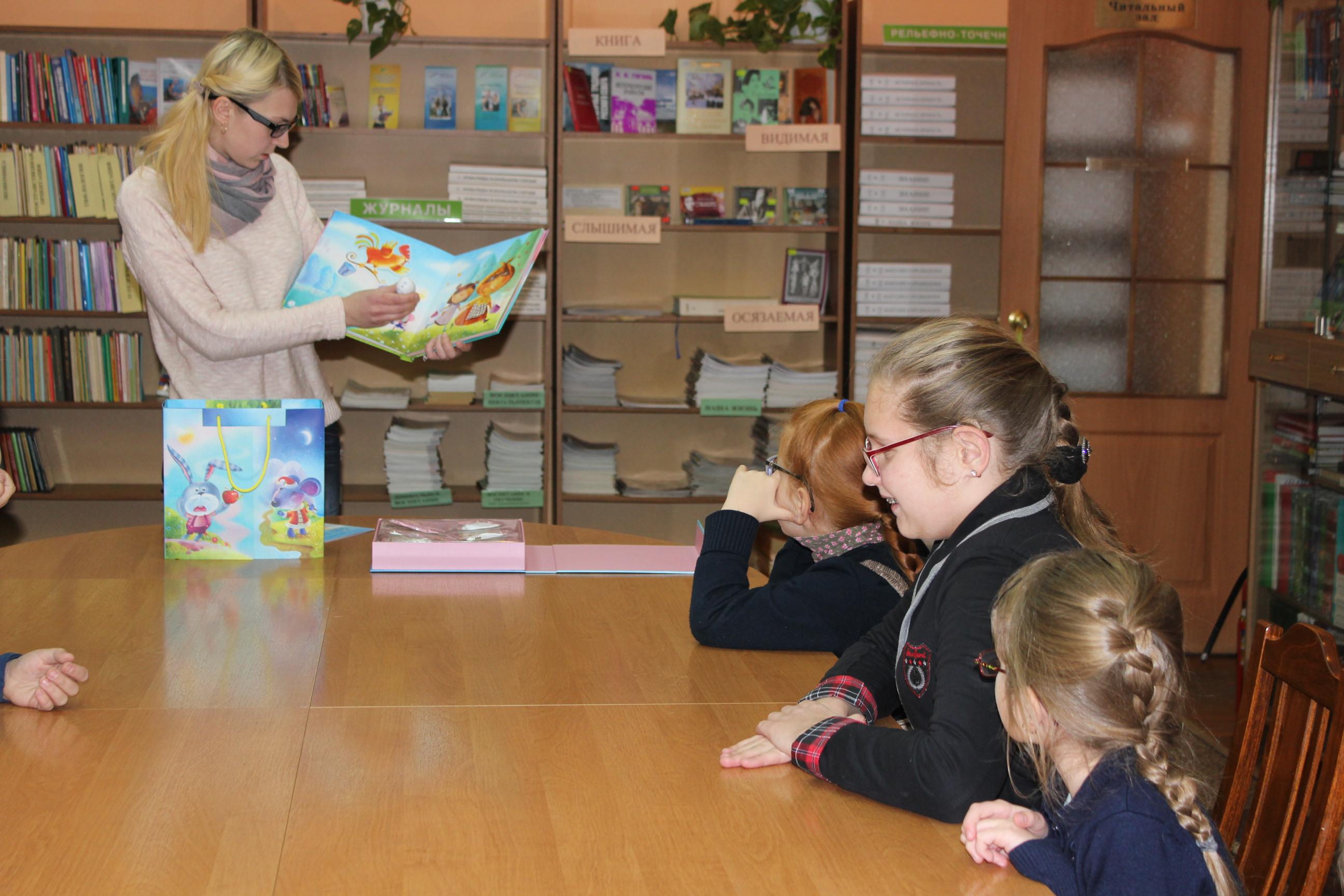 «МегаФон» подарил библиотеке для слепых уникальные детские книжки