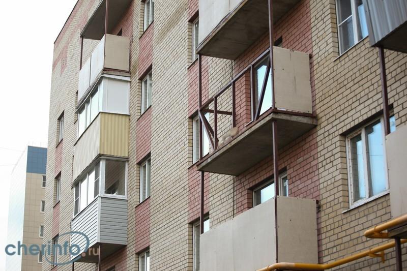 Хлипкий балкон.
