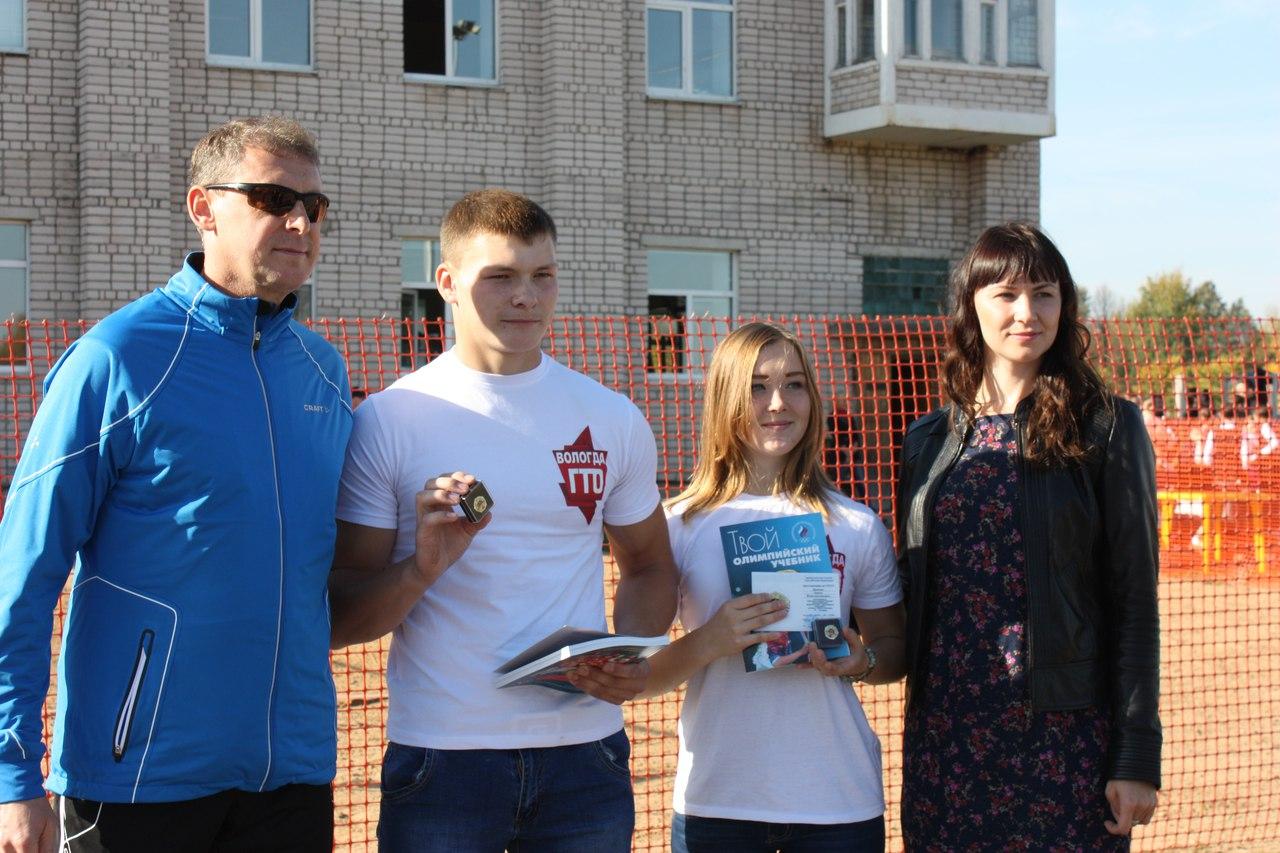 Двух вологодских школьников наградили золотыми значками ГТО