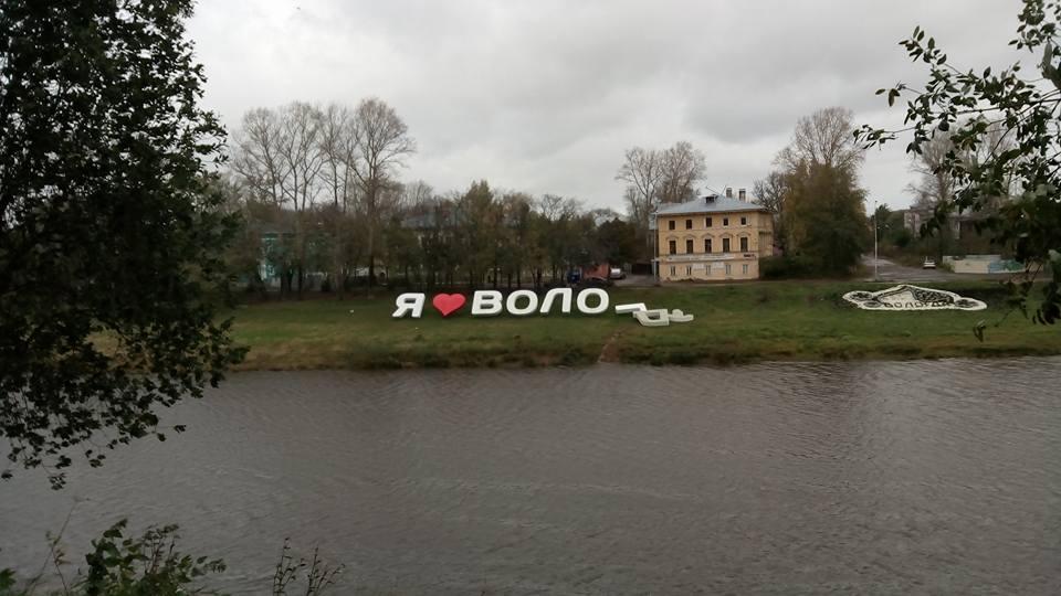 Последствия стихии устраняют в Вологодской области