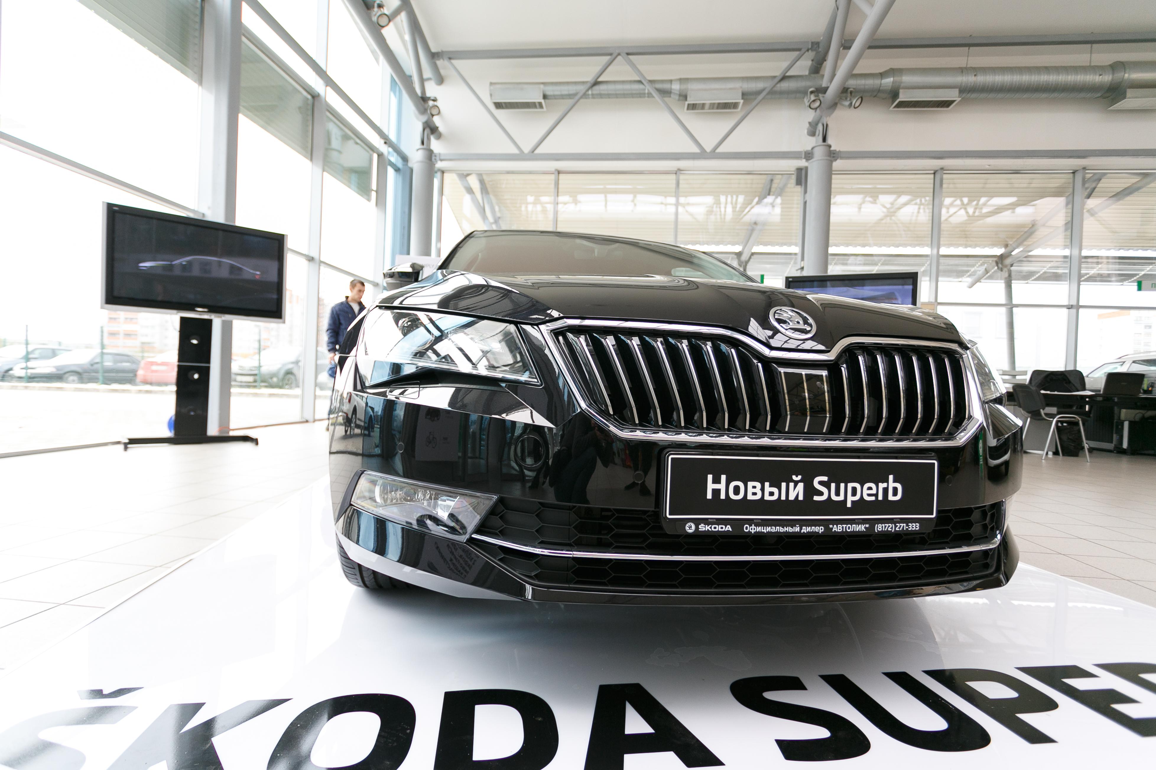 ?KODA AUTO Россия объявляет старт приема заказов и российские цены на новый ?KODA Superb