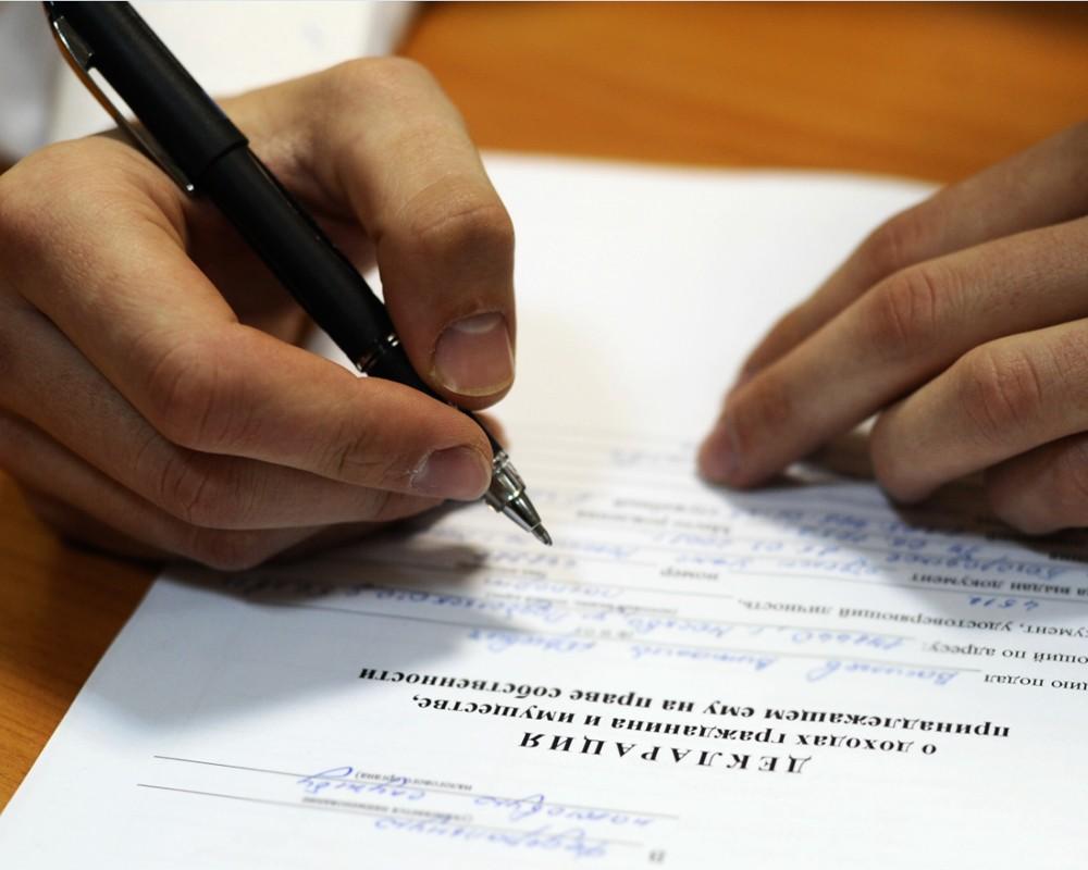 Вологодские чиновники «забывают» декларировать акции, дома, машины