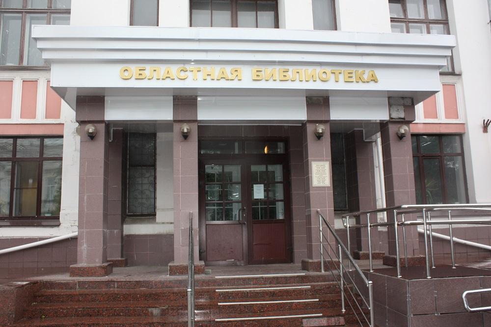 Вологжанам предлагают переименовать библиотеку имени Бабушкина
