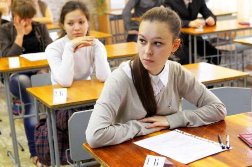 206 вологодских девятиклассников сдали русский язык и математику на «отлично»