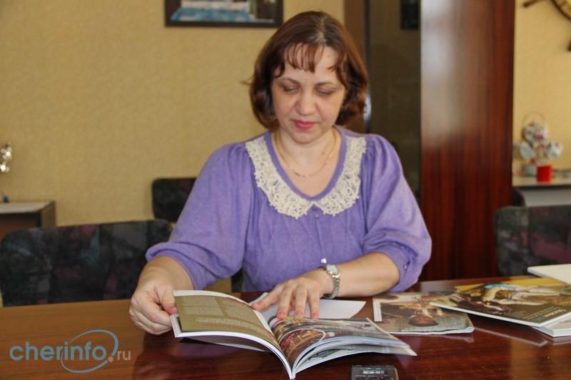 В Череповце назначили нового директора музейного объединения