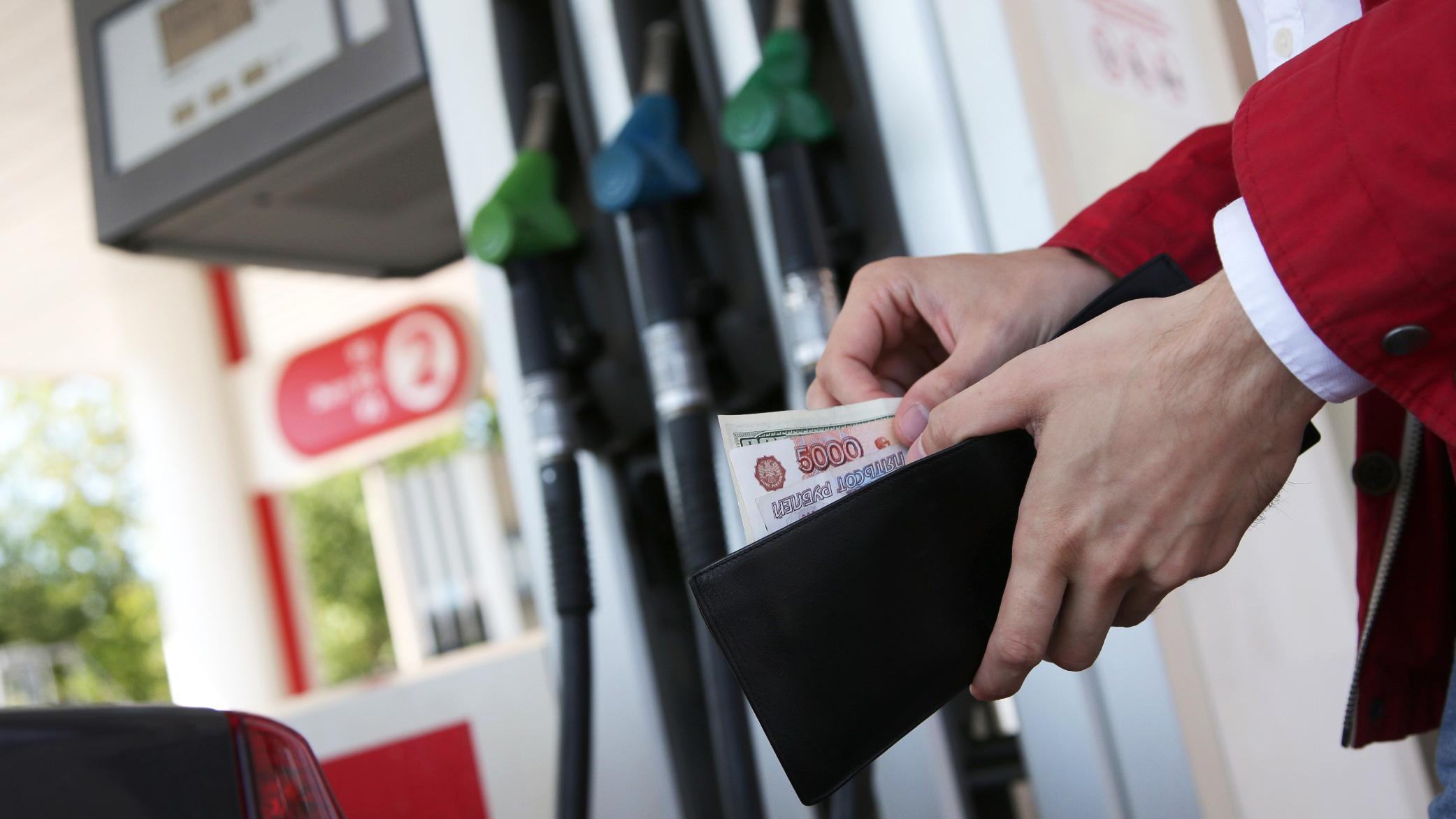 В России с сегодняшнего дня подорожают бензин и дизельное топливо