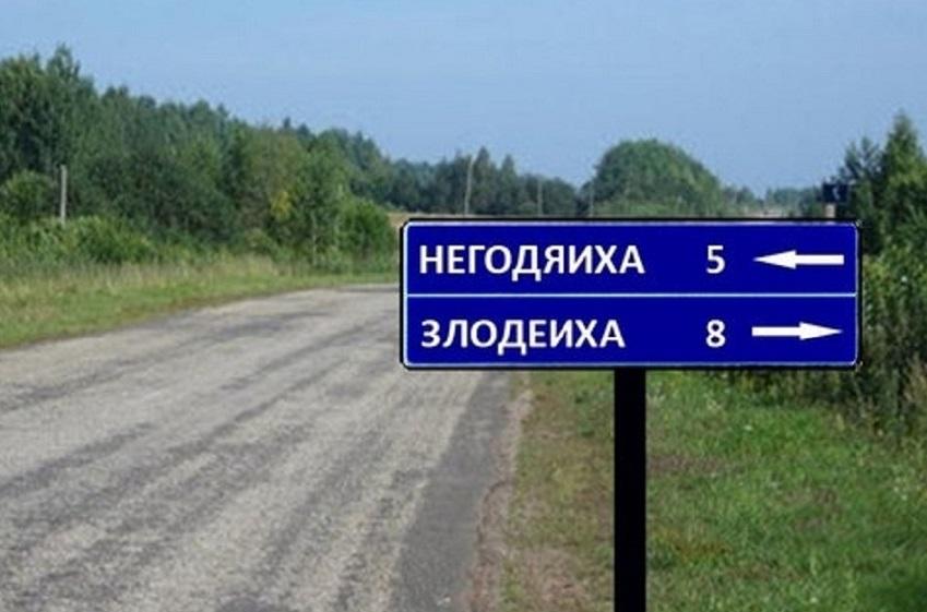 Веб-представительство Вологодской области появилось на портале Russia.Travel