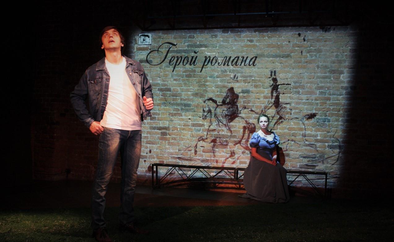 «Лермонтов Печорин» в Вологде: премьера в Камерном театре