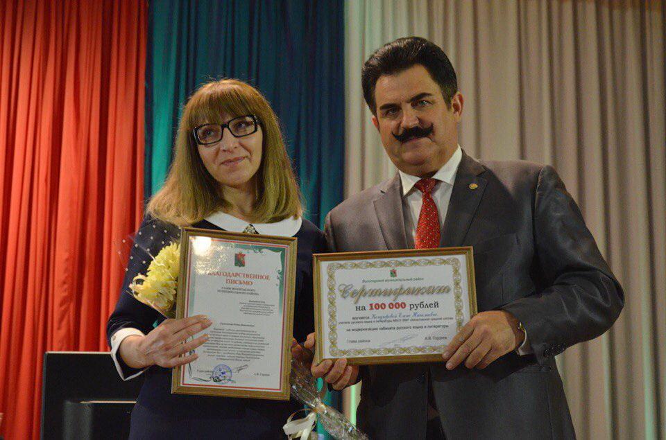 Учитель в Вологодском районе получила 100 000 рублей за стобалльника по ЕГЭ