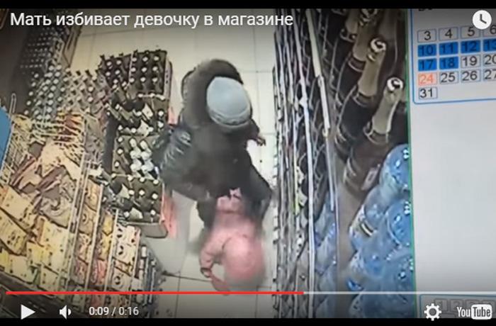 Череповецкие следователи заинтересовались видео, где женщина бьет ребенка
