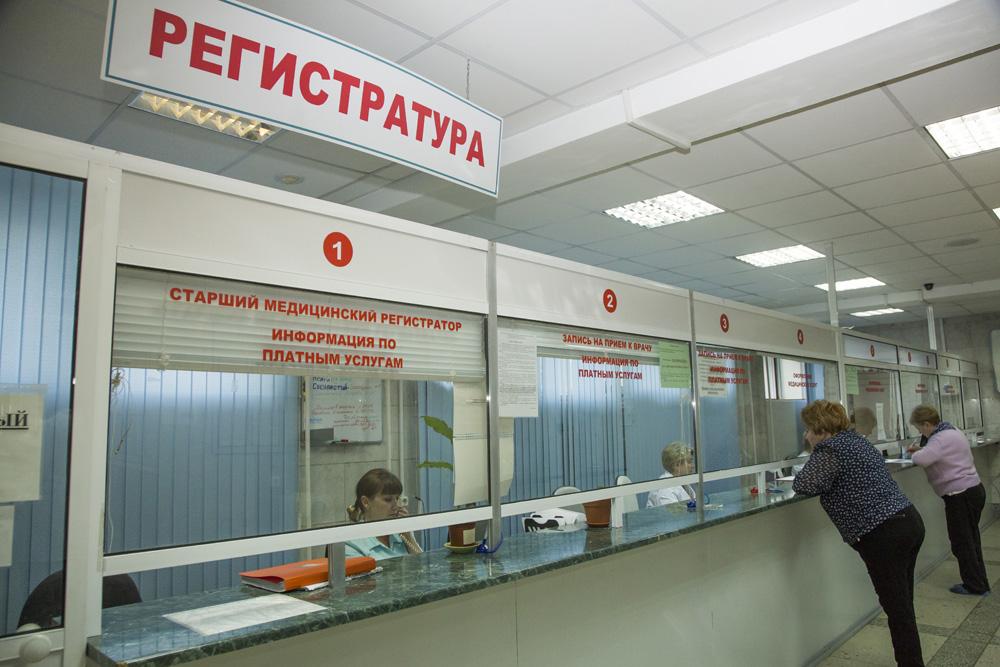Платные медицинские услуги в Вологодской области оказывают с нарушениями