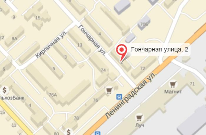В Вологде  изменится движение транспорта по Гончарной
