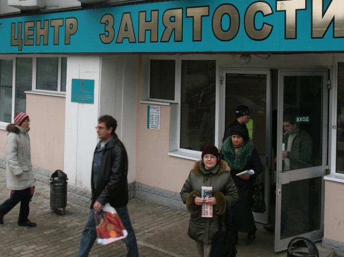 120 работников сократят в центрах занятости Вологодской области