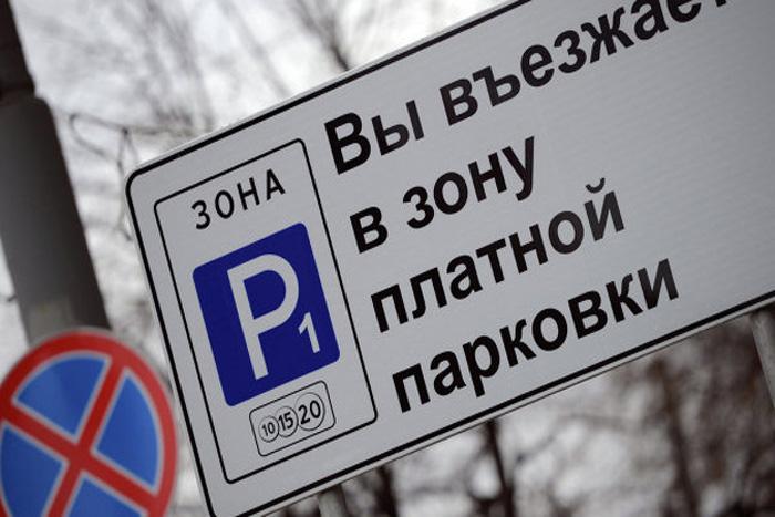 Штраф за неоплату места на парковке в Вологде составит 1000 рублей